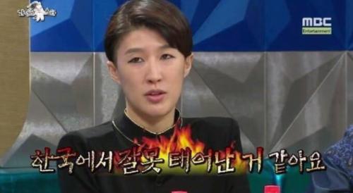 홍진경 한국 잘못태어난거 같아요 한국에서 잘못 태어난거 솔직히