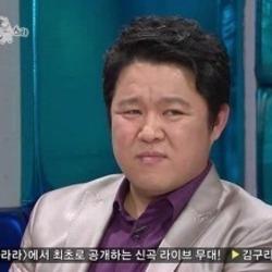 표정 김구라 역대급 못볼걸 봤네 뭐냐 이건 한심 한심한