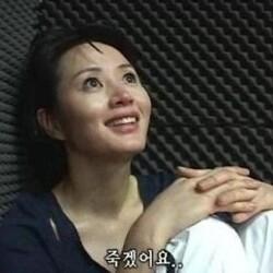 김혜수 혼이 나간 상태 죽겠어요 레전드