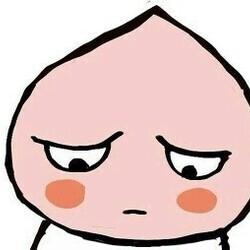 시무룩 좌절 힘빠짐 힘빠지는 시무룩한 슬픈 카카오톡 표정