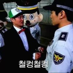 철컹 철컹철컹   경찰  snl 장면