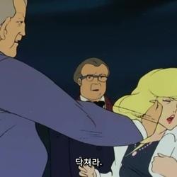 닥쳐라 싸다구 맞는 여자 만화 뺨때리는 뺨 때리는 뺨따구 쳐맞는