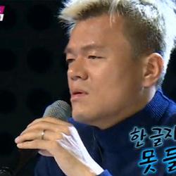 니가 말하는거 하나도 못 알아 듣겠다 한 글자도 못 들었어요 박진영 독설 비판