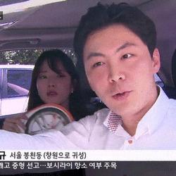 갓영규 안영규 인터뷰 부채질 여자 예쁜 조수석 부러운 레전드 여자친구