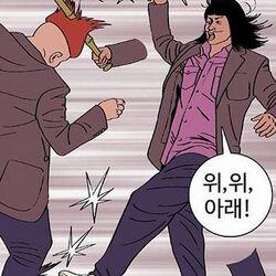 귀귀 웹툰짤 퍽퍽 폭력 위 아래 때리는 분노 닥쳐