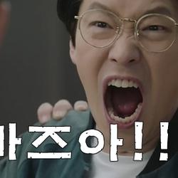 가즈아 소원 염원 투자 주식 비트코인 주문 표현 토토 도박 투자 분노