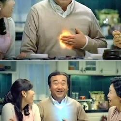 만능짤 개비스콘 원본 게비스콘 소화제 짤방 속쓰림 문제해결 패러디 반전