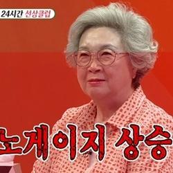 박수홍 어머니 미우새 수홍엄마 미운우리새끼 황당 한심 분노 상승 화남