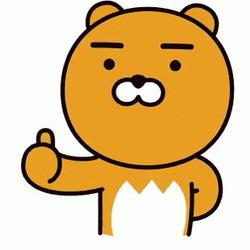 따봉  카톡 카카오 카카오프렌즈 라이언 굿 좋아 최고 good 엄지척