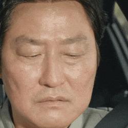 기생충 송강호 떨떠름 분노 화남 표정 영화 무시