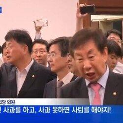 김성태 정치 국회의원 정치짤방 잘못했으면 사과를 하고 사과 못하면 사퇴를 해야지 빡침 명언