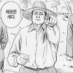 해로운새다 손가락질 중국 마오쩌둥 대약진 참새